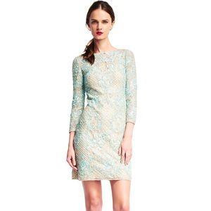 Aiden Mattox Short Dress